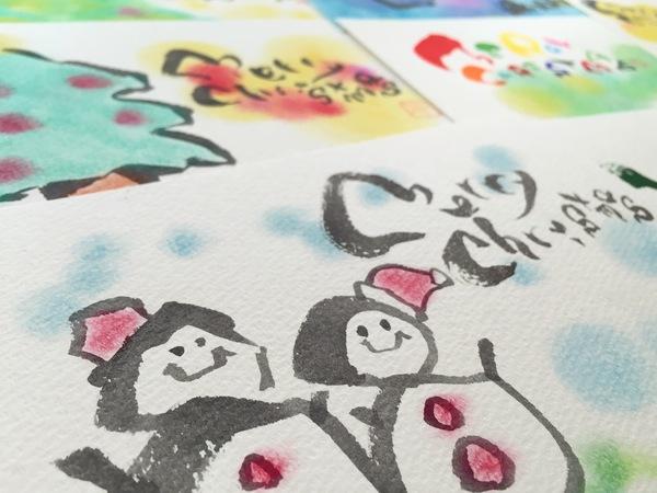 クリスマスカード手作り手書き雪だるまメリークリスマス筆文字カード筆文字アート筆ペン冬季節のカードメッセージカード