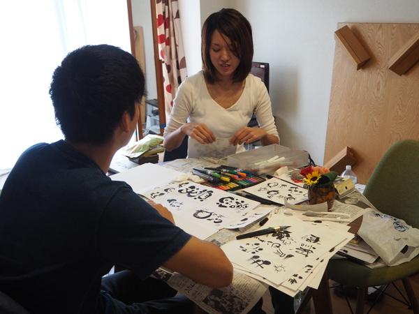 個別講座東京自由筆文字講座風景写真カメラ