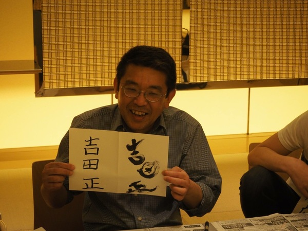 東京五反田品川区自由筆文字講座風景写真カメラ文字の変化