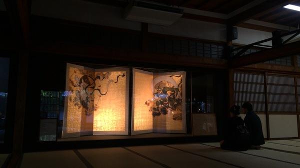 風神雷神京都祇園四条秋庭建仁寺関西