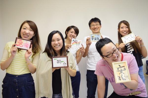 筆文字講座9月集合写真大阪福島区野田阪神