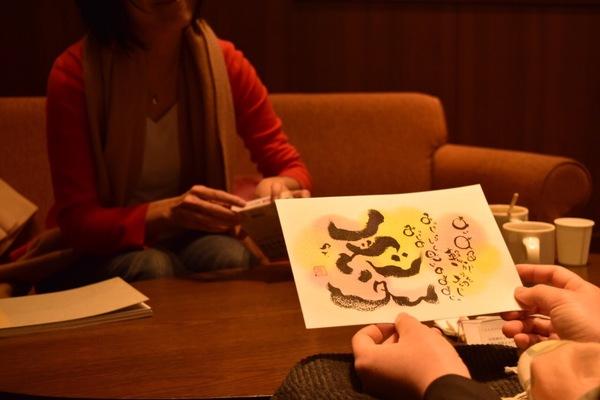 筆文字セラピー書き下ろし大阪カウンセリングカウンセラー女性癒し悩み