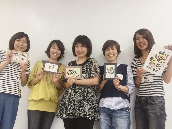 和歌山初めての講座自由筆文字講座風景写真カメラ