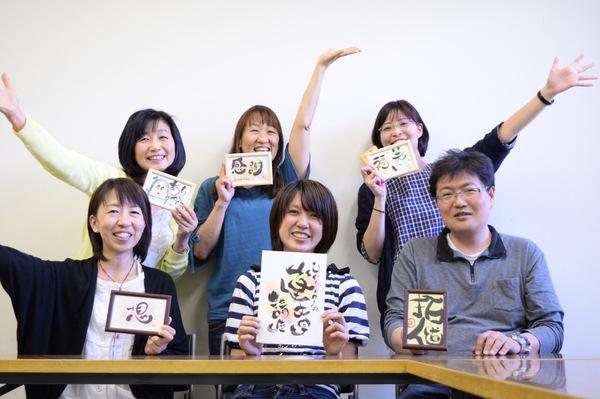 大阪野田阪神福島区民センター筆文字講座風景写真カメラ