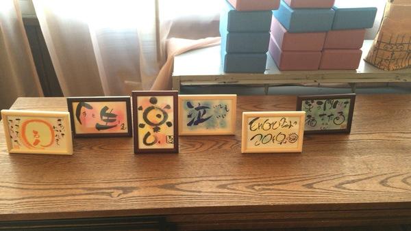 参加者の方の作品名古屋筆文字講座筆ペンアート書道習字楽しい栄矢場町