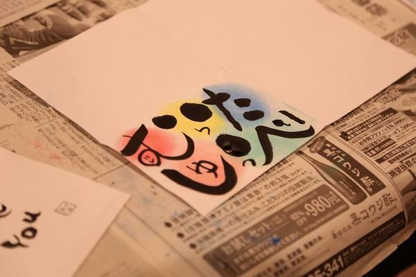 東京筆文字講座風景写真カメラ