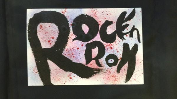 ロックンロールrock 'n' roll大阪野田阪神福島区民センター筆文字講座風景写真カメラ久岡奈々筆文字セラピスト筆文字講座女性講師