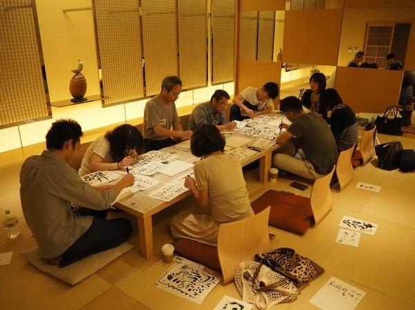 東京五反田品川区自由筆文字講座風景写真カメラ全体