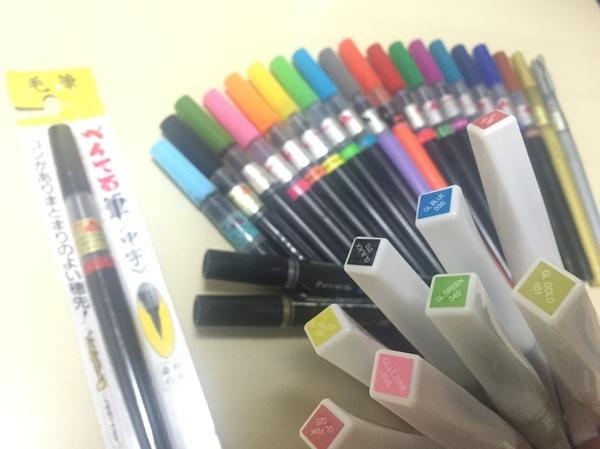 筆ペンラメ筆ペンペンてる