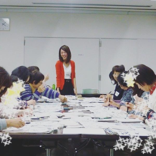 大阪堺市北区役所筆文字講座筆文字アート筆ペン書道習字自由に楽しくおもしろく笑顔楽しい教室先生